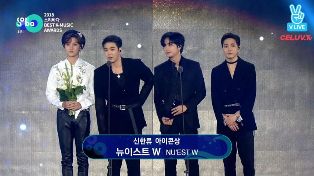 2018 soribada awards winner new hallyu icon award