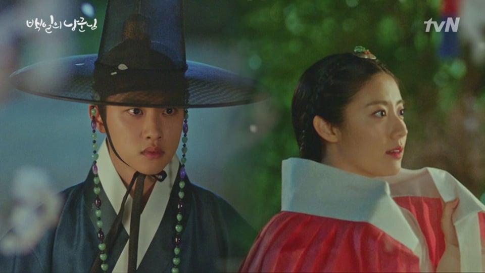 100 days husband exo do kyungsoo nam ji hyun