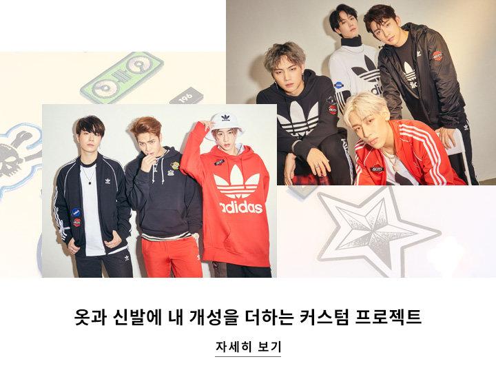 Got7 Proves Global Popularity As Members Models For Adidas Originals