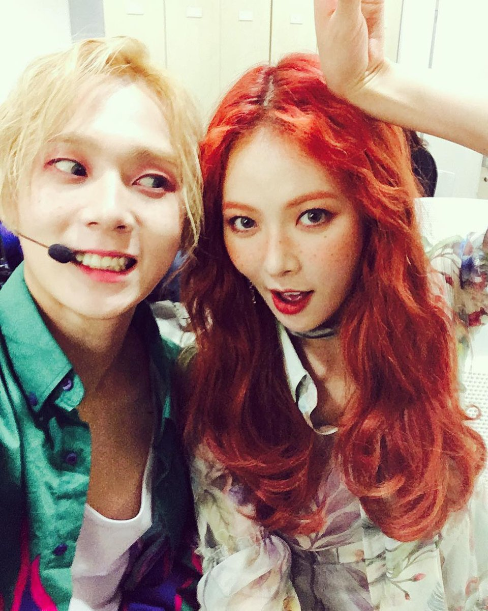 Hyuna And EDawn