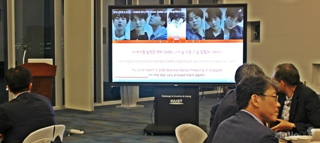 """Korean Scientists Commend BTS For Integrating Science On """"134340"""""""