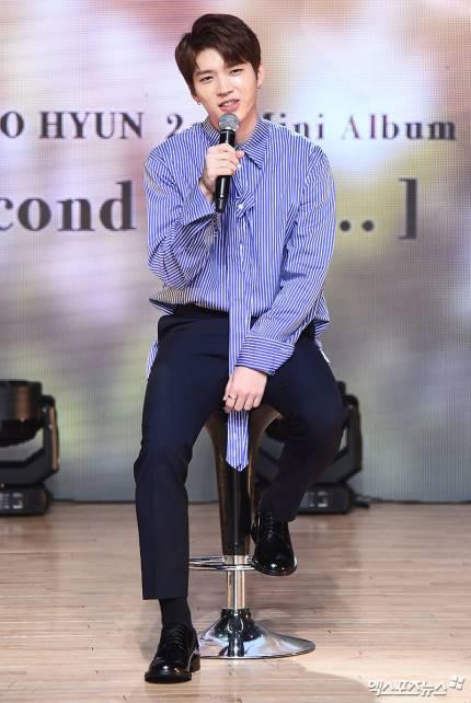 infinite nam woo hyun second write
