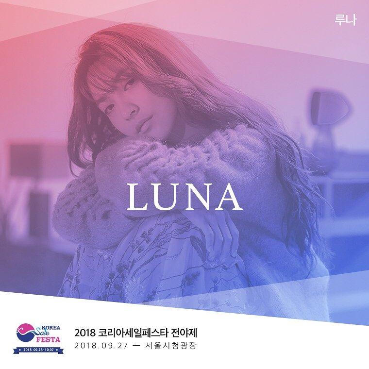 2018 korea sales festa f(x) luna