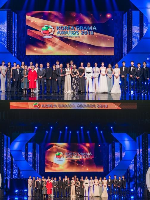 2018 korea drama awards