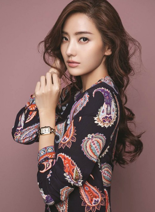 "Han Chae Young Returns To The Small Screen With MBC Drama ""A"