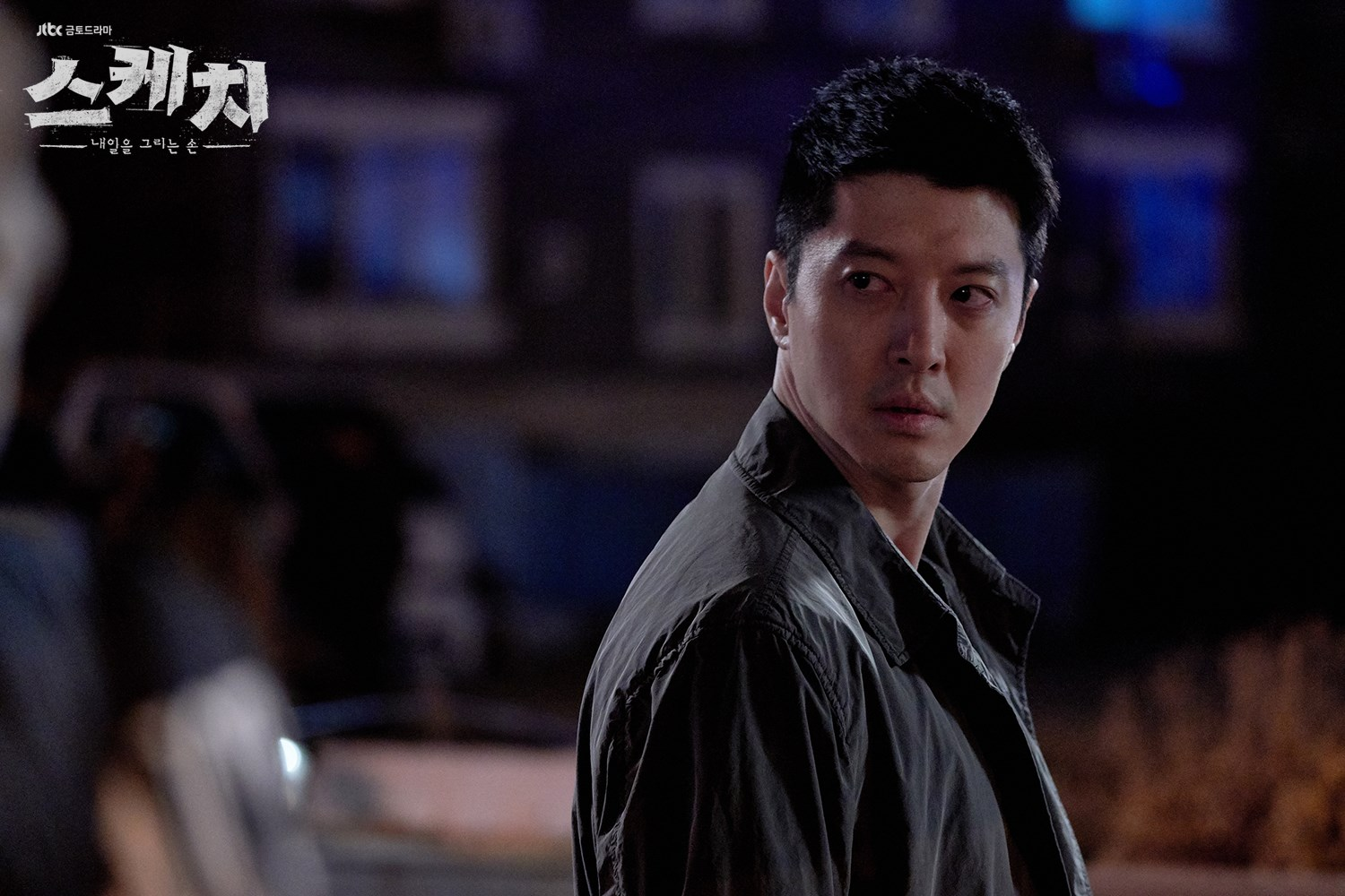 Photo from JTBC Drama Facebook Page